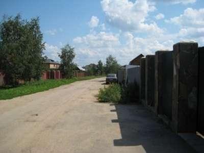 Дом в г. Пушкино Фото 1