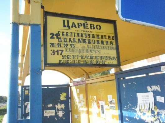 Продаю дачу в Пушкинском районе в Шаблыкино