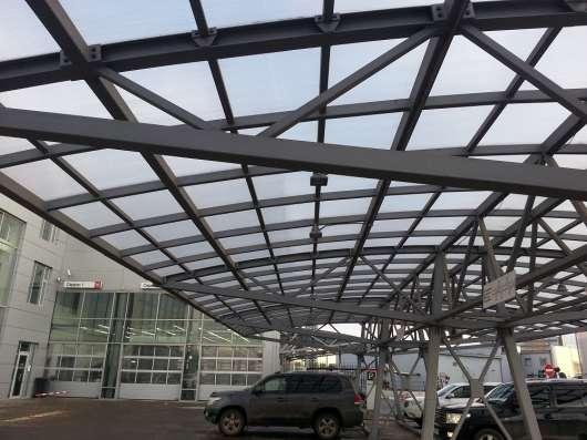 Красноярский завод металлоконструкций, производство, метал Фото 5