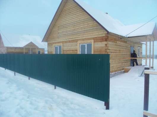 Продам дом в Иркутске Фото 1