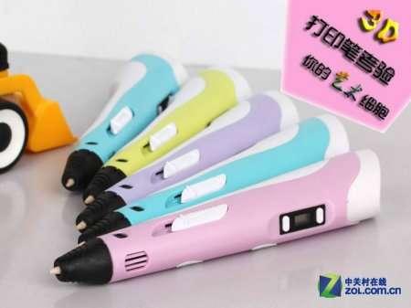 продажа 3D-печатающей ручки ( оптом и в розницу )
