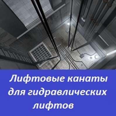 В гидравлических лифтах рекомендова