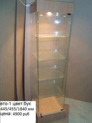 витрины стеклянные в Москве Фото 2