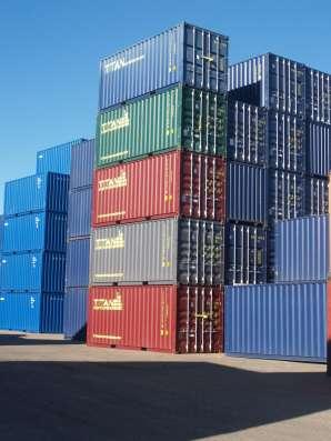 контейнера 3,5,20,40 тонн