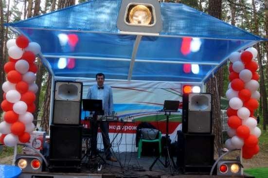 Проведение праздников в Новосибирске Фото 1