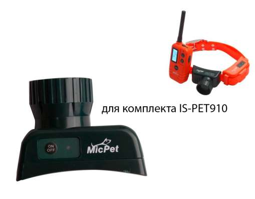 Бипер из комплекта электронного ошейника IS-PET 910 в Санкт-Петербурге Фото 2
