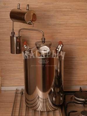 Дистиллятор домашний от 12-15 литров