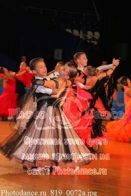 индивидуальный пошив танцевальных костюмов 8-926-096-56-61