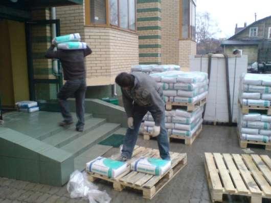 Подъем строительных материалов