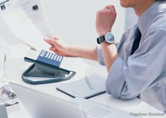 Финансовый анализ предприятия. Курс обучения