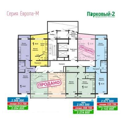 Продам квартиры в МКР Парковый 2. в Челябинске Фото 1