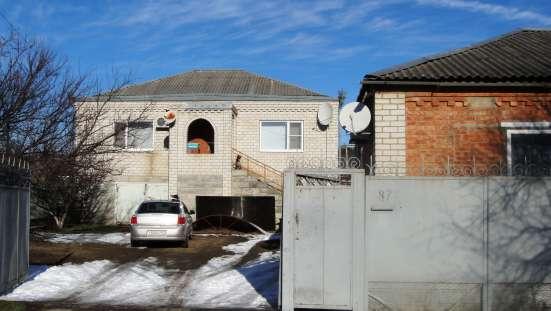 В Кропоткине по ул.Красноармейской домовладение из двух домо