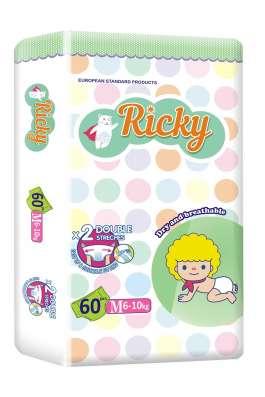 Подгузники-трусики Ricky премиум
