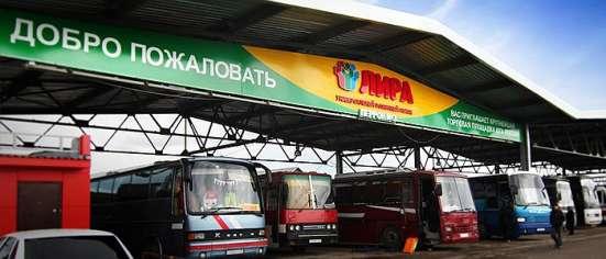 """Поездки в Горячеводск на рынок """"Лира"""" из г.Владикавказ"""