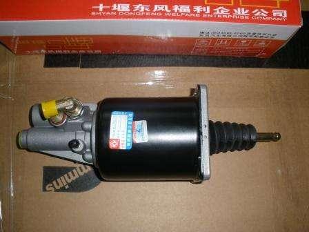 Усилитель сцепления (ПГУ) 1608Z36-010 на Higer