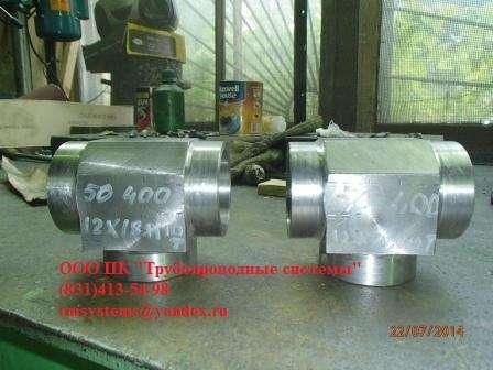 Производим детали трубопроводов ГОСТ 22790-83 в Нижнем Новгороде Фото 4