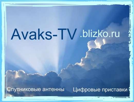 обмен оборудование ТРИКОЛОР ТВ в Омске Фото 2