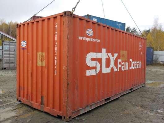 контейнеры 20 фут