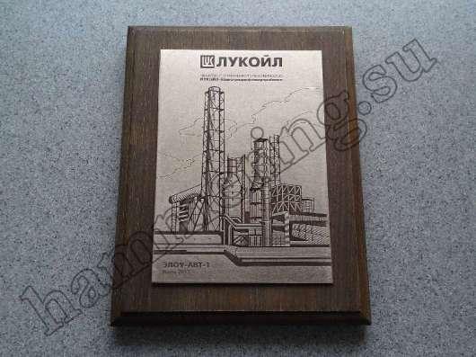 Художественные ИЗДЕЛИЯ ИЗ МЕТАЛЛА. Подарки и сувениры из металла в Москве Фото 3