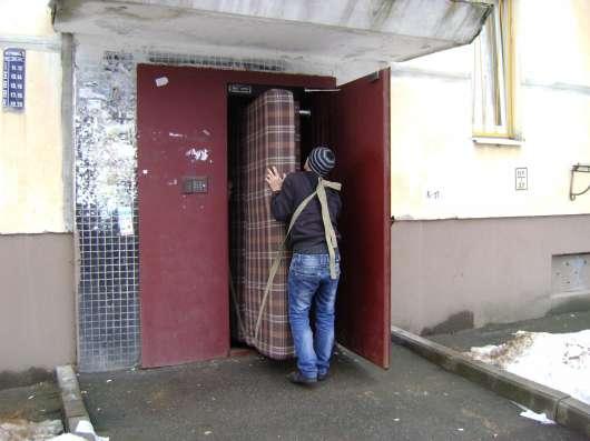 перевозка комнаты в Санкт-Петербурге Фото 2