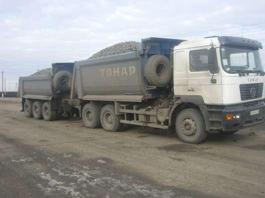 щебень песок отсев земля грунт бетон скала бут вскрыша шлак в Челябинске Фото 3