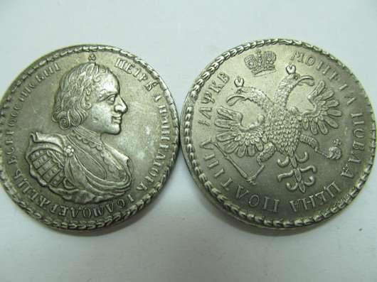 Копии монет царской России оптом в Томске. Рубли под серебро