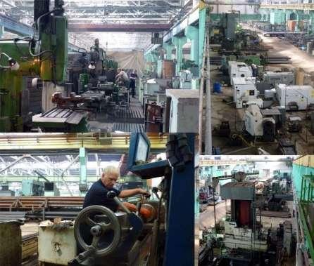 Продам машиностроительный завод
