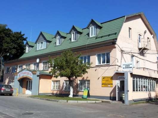 Риелторские услуги в Истре и Истринском районе
