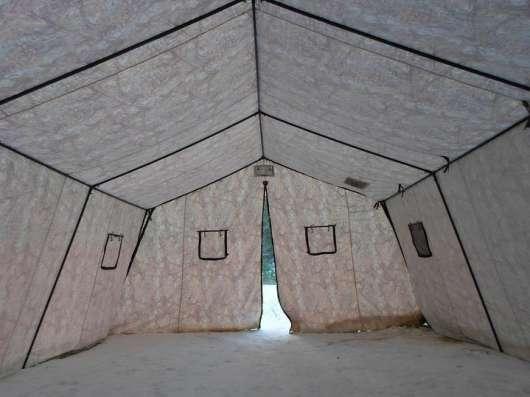 Армейская палатка 15М1 (однослойная) в Казани Фото 3