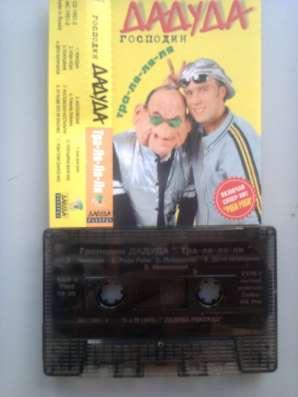Аудиокассеты студийные продаю