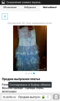 одежда в Подольске Фото 1