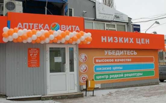 Аптека 45 кв. м готовый бизнес