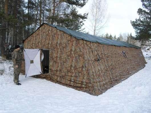 Армейская палатка 15М1 (однослойная) в Казани Фото 2