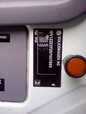 "Volkswagen Crafter, 2008 г. 3 тонны. Категория ""Б"""