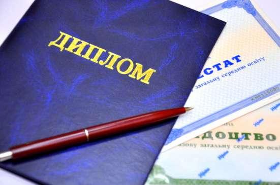 Высшее, среднее профессиональное образование в Оренбурге