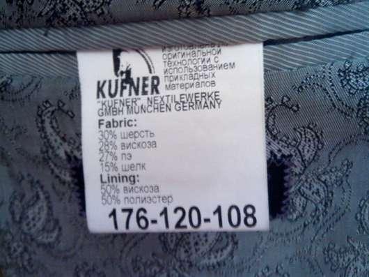Немецкий костюм в идеальном состоянии «Kufner»