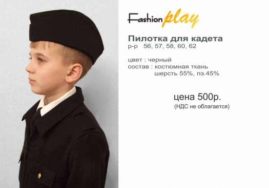 Форма для кадетов в Санкт-Петербурге Фото 1