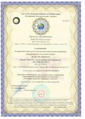 Продаётся компания ООО в Краснодаре Фото 2