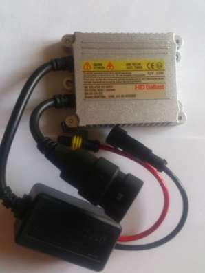 Блоки розжига для ксеноновых ламп.HID Ballast.