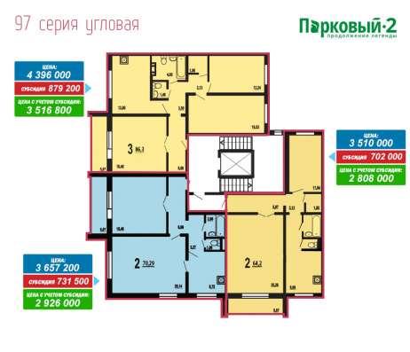 Продам квартиры в МКР Парковый 2. в Челябинске Фото 4
