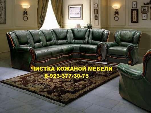 Уборка квартир. Мойка окон. Химчистка в Красноярске Фото 1