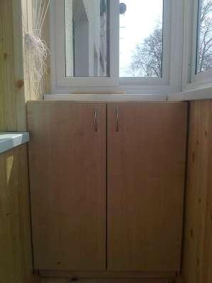 Шкафы, встроенная мебель, тумбочки на балкон и лоджию