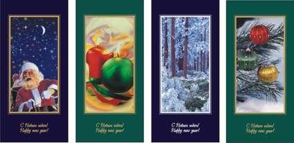 Распродажа Новогодних открыток корпоративных