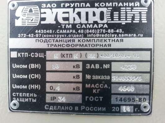 Комплектные трансформаторные подстанции (КТП) в Екатеринбурге Фото 3