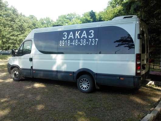 Заказ автобуса в Краснодаре крае-на море в горы ВА Фото 2