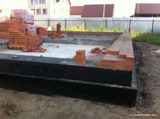 Строительные работы Омск