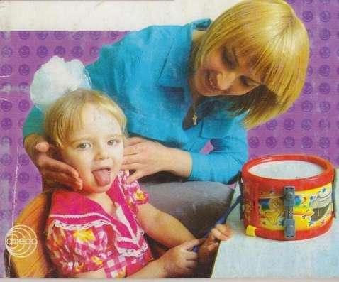 Опытный логопед для детей и взрослых