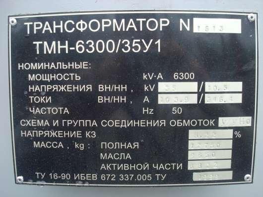 Трансформаторы ТФЗМ, НКФ, ТМ, ТМГ, ТМЗ, ТДНС, ТДТН, ТРДН в Екатеринбурге Фото 4