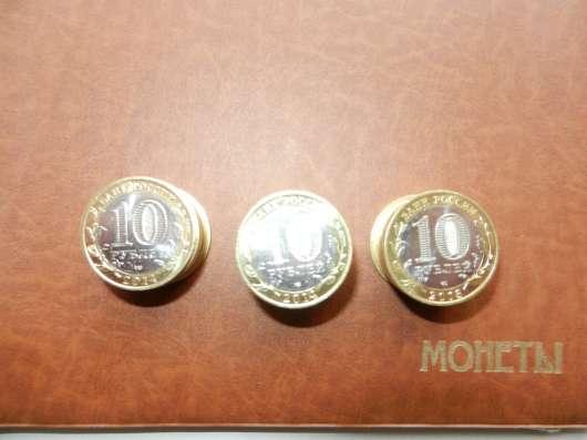 монеты 10руб биметалл 70лет победы комплект 3шт в Москве Фото 3