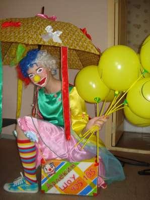 Аренда карнавальных костюмов